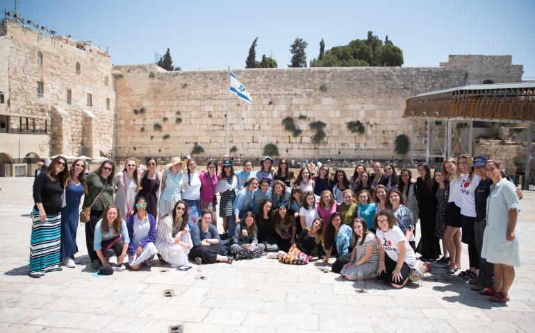CTeen Heritage Quest in Jerusalem, Israel