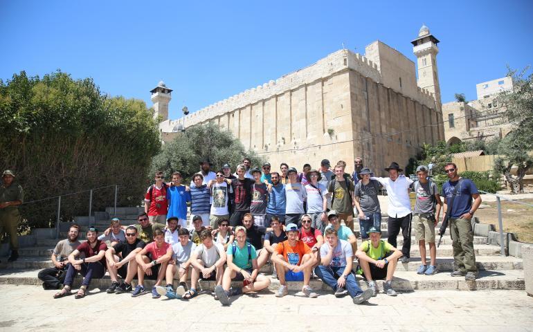 CTeen Heritage Quest in Hevron, Israel