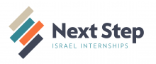 Next Step Israel Internships